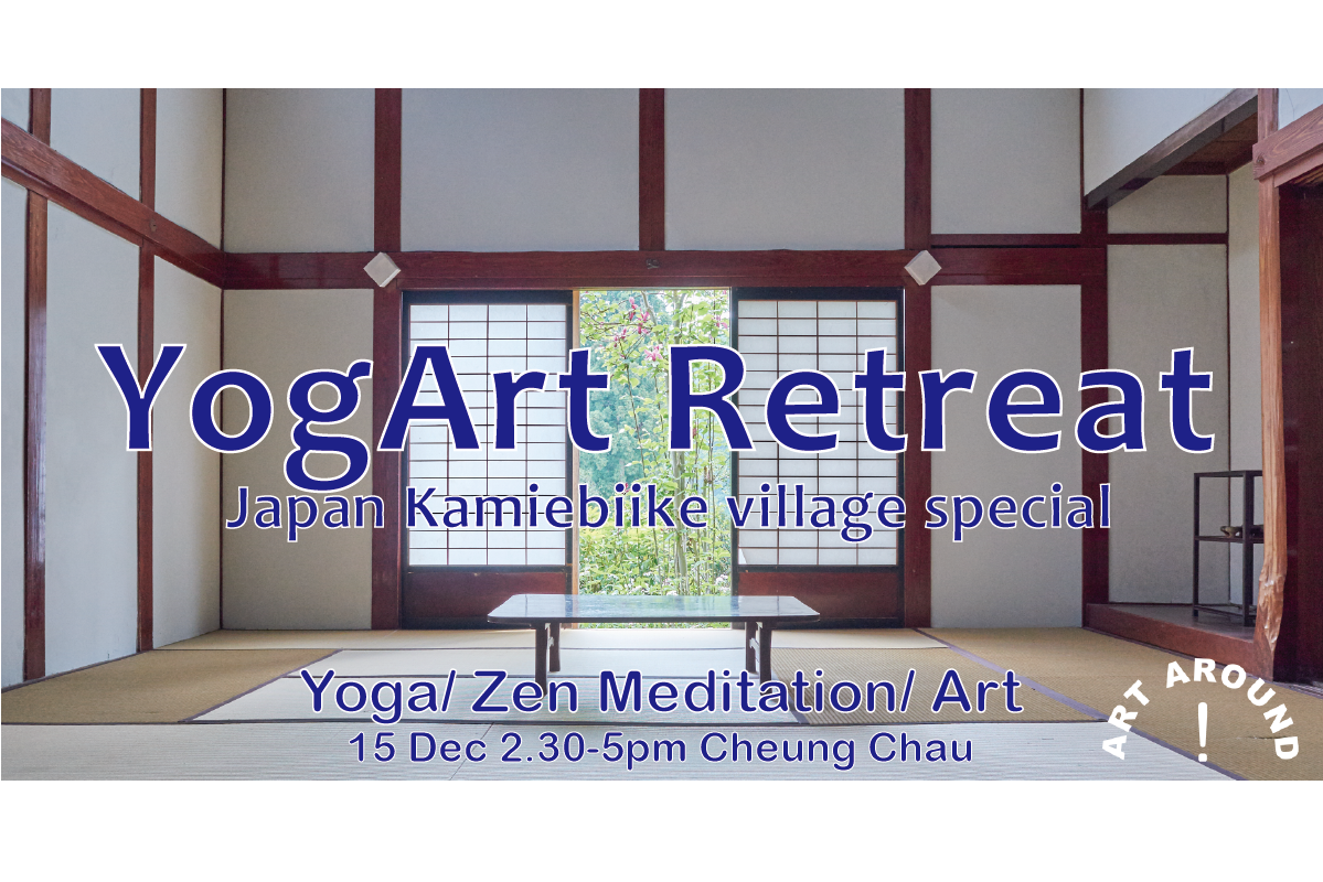 YogArt Retreat (Japan Special)